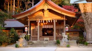 福岡 竈門神社 聖地